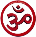 Magnet HOLY SYMBOL OF HINDUISM Art. 00990